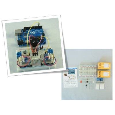 Photo3: Control System Design:Getting Started with Arduino and MATLAB -Experimental Kit